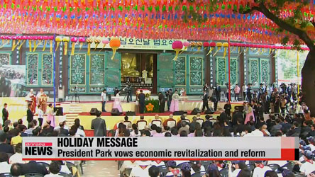 President Park vows economic revitalization, reform