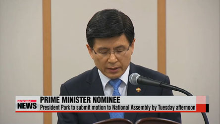 President Park to submit PM confirmation motion to parliament