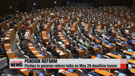 Rival parties in pension reform talks as May 28 deadline looms
