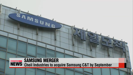 Samsung affiliate Cheil Industries to merge with Samsung C&T
