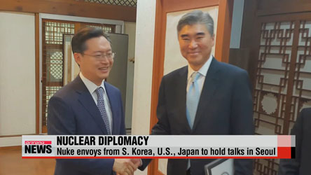 Nuke envoys from S. Korea, U.S., Japan to hold talks in Seoul