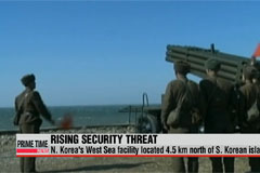 N. Korea could deploy multiple rocket launchers in West Sea border area