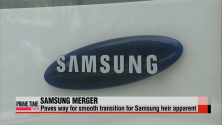 Merger plans forged between Samsung's two major units