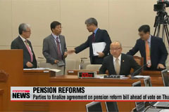 Rival parties looking to finalize deal on pension bill