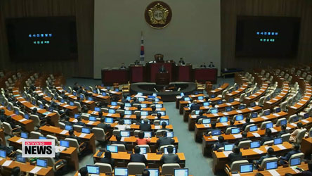 Rival parties agree to pass pension reform bill on Thursday