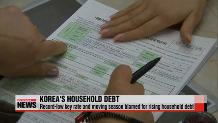 Largest household debt increase in 9 years