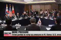 S. Korea, U.S., Japan agree to ramp up pressure on N. Korea