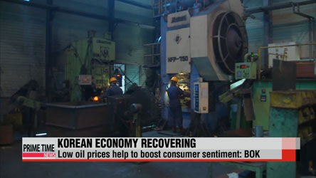 Korean economy on recovery track: BOK