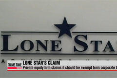 Partial win for Seoul in tax suit against Lone Star