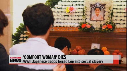 Comfort women victim passes away, 52 survivors left
