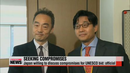 Japan willing to discuss compromises for UNESCO bid: official