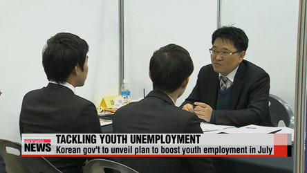 Korean gov't to unveil plan to boost youth employment in July