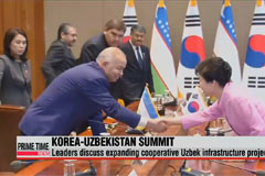 Leaders of Korea, Uzbekistan discuss cooperation in infrastructure, trade, health care