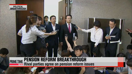 Rival parties reach breakthrough on pension reform discussions