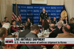 U.S. Army did not notify anthrax shipment
