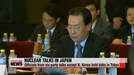 S. Korea, China envoys discuss N. Korea's nuclear threats