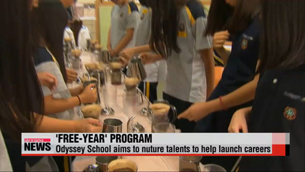 Free-year program provided for Korean high school students as vocational experience