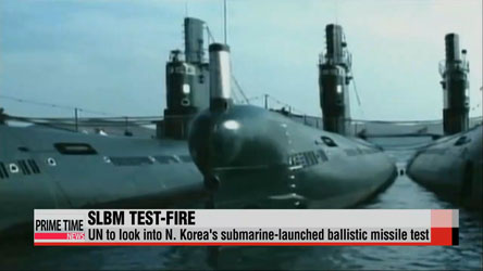 U.N. committee to look into Pyongyang's SLBM test
