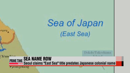 Japan uploads more videos renaming East Sea