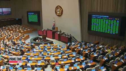 Rival parties hail passage of pension bill