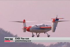 Korea pushes forward with drone technology