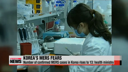 Number of confirmed MERS cases in Korea rises to 13: health ministry