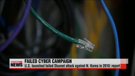 U.S. launched failed cyber attack against N. Korea's nuke program in 2010: report