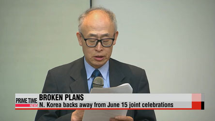 N. Korea backs away from planned joint celebrations with S. Korea