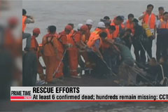 Rescue efforts continue for sunken Chinese ship