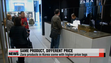 Why are foreign goods more expensive in Korea?