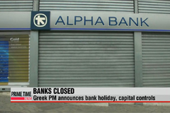 Greece to keep banks shut, introduce capital controls as debt crisis deepens
