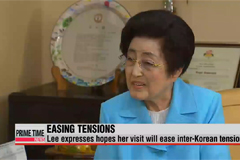 S. Korean civilian group to visit Kaesong to discuss former first lady's trip
