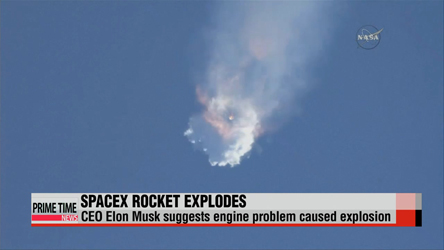 SpaceX rocket explodes en route to ISS
