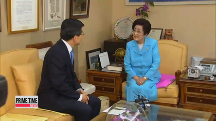 S. Korean civilian group returns without fixing date for former first lady's Pyongyang trip