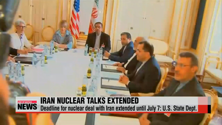 Deadline for nuclear deal with Iran extended until July 7
