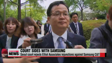 Court dismisses Elliott's injunction requests on Samsung merger