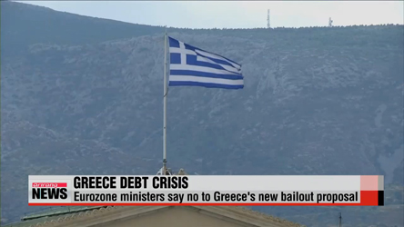 Greece misses IMF payment, as eurozone refuses to extend bailout
