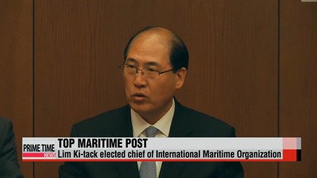 Korea's Lim Ki-tack elected IMO Secretary-General