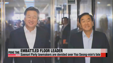 Saenuri Party's internal feud over floor leader's fate deepens