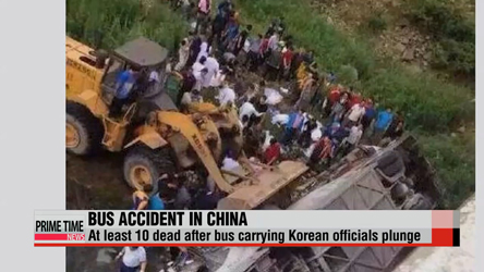 Bus carrying Koreans plunges off bridge in China