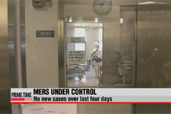 No new MERS cases in Korea for fourth straight day
