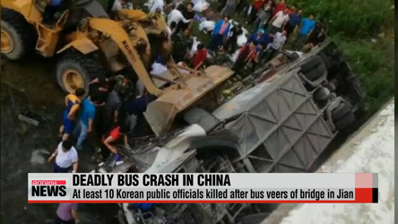 Ten Koreans killed in bus accident in China