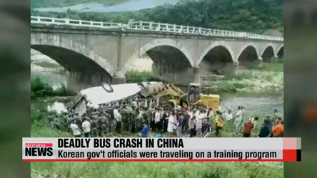 Eleven killed in bus accident in China