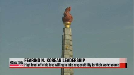 N. Korean officials abroad defect in fear of leader: sources