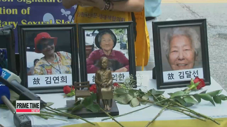 Survivor of Japan's war crimes in U.S. to raise awareness about 'comfort women' issue