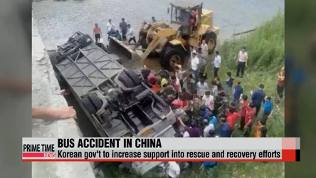 11 dead after bus carrying Korean officials plunge in China