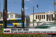 Greece needs more time & money: IMF