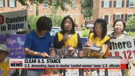 U.S. demanding Japanese government to resolve 'comfort women' issue: U.S. officials
