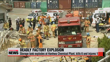 Six people dead in Hanwha Chemical plant explosion
