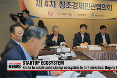 Korea to create solid startup ecosystem luring investors